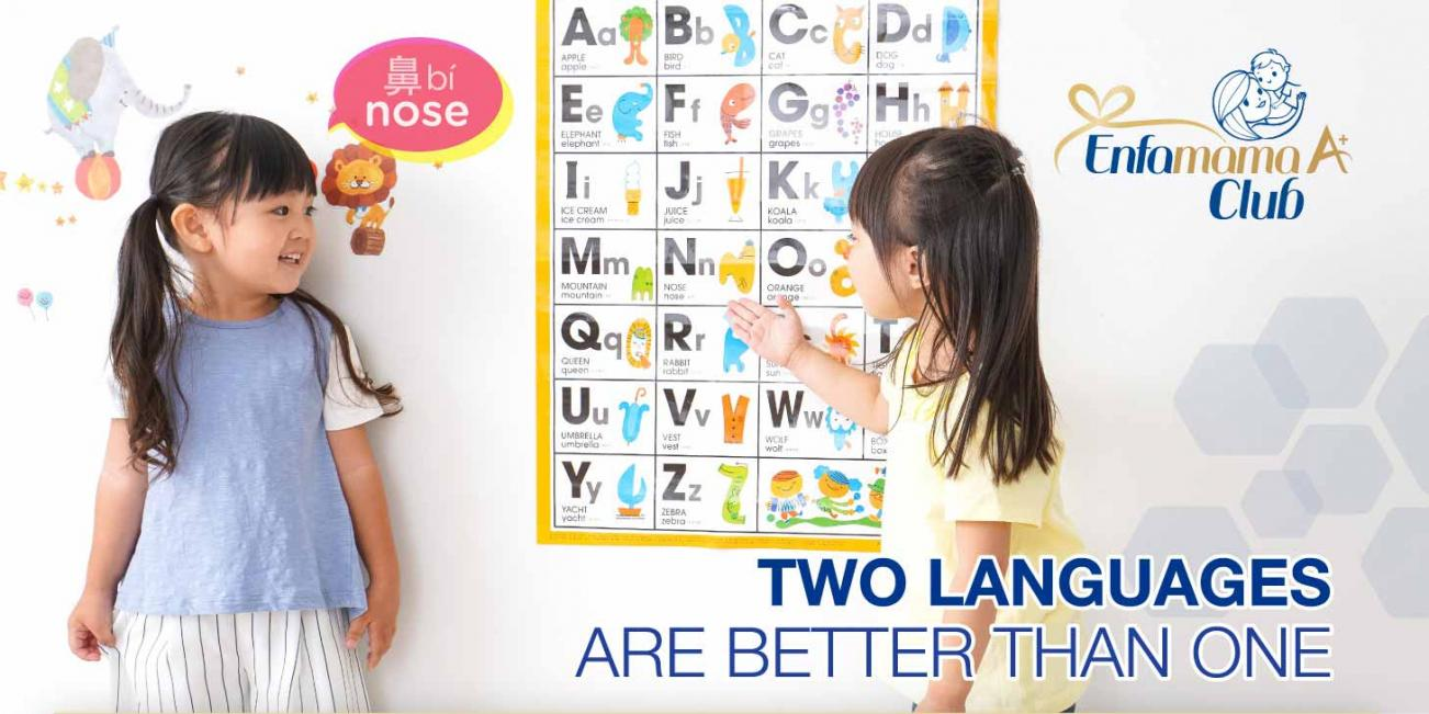 bilingual for your child brain development