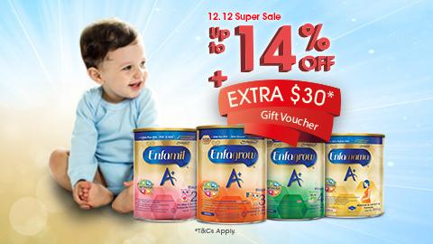 12.12 Super Sale is here!
