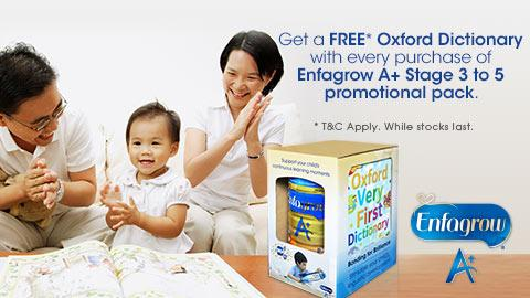 Voucher Promotion