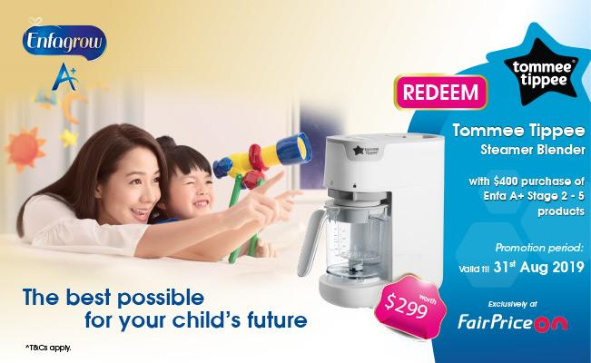 Free tommee® tippee steam blender
